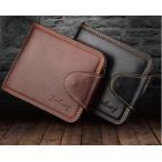 【セール】財布 二つ折り メンズ サイフさいふ レザー 短財布 折財布 プレゼント 送料無料