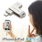 【セール】UGREEN US200 MFI認証済 iPhone 5 5s 6 6s 7 7s Plus iPad 1 2 3 4 iPad mini フラッシュメモリー USB メモリ 32GB