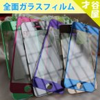 iPhone5 5S 5C 6 6s plus 強化ガラス 保護フィルム