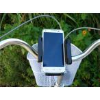 スマホ自転車ホルダー iPhone android など携帯スタンド 360度回転