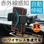 Qi�磻��쥹���Ŵ� ��® ���ޥ� �ֺܥۥ���� iphoneX iphone8 ���ޥۥۥ���� 360�ٲ�ž��ǽ ����