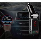 FMトランスミッター BC06 Bluetooth搭載 車内で音楽鑑賞 ハンズフリー通話