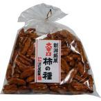 大辛口柿の種(かきのたね)130g×5袋