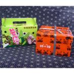 笹団子と柿の種 新潟名物ギフト(笹だんご10個入、柿の種27g×12袋)
