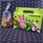 笹団子と手作り飴ギフト(笹だんご10入、職人手作りまきの式飴1袋)