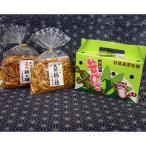 笹団子と柿の種 新潟名物ギフト(笹だんご10入、柿の種大粒・大辛各1袋)