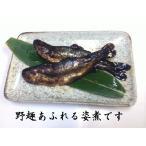 虹鱒(ニジマス)の甘露煮 黒姫高原の職人仕込(3尾入り)