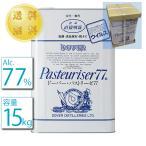 ドーバーパストリーゼ77 一斗缶 15kg 消毒用アルコール 77% エタノール アルコール製剤 70%以上 国産 食品添加物 除菌 アルコール消毒液
