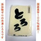 ヤマトフーズ 冷凍とろろ(1kg)
