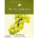 函館ワイン マスカット 白720ml 無添加