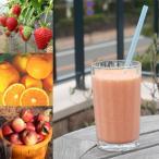 【冷凍便】和歌山産「春フルーツミックス・スムージー」農家さんから直接分けてもらうくだもの(いちご+オレンジ+リンゴ+レモン+みかんの花の蜂蜜)