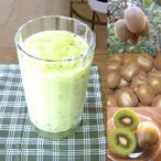 【冷凍便】和歌山産「キウイフルーツスムージー」農家さんから直接分けてもらうくだもの(キウイフルーツ+レモン+みかんの花の蜂蜜)
