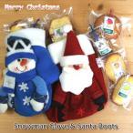 スノーマンの手袋・サンタの靴下に入った和歌山産フルーツの焼き菓子クリスマスプチギフト