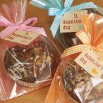バレンタインブラウニー『プチハート』(バレンタインにオススメのハート型チョコレートの焼き菓子ギフト)