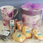「ノーブルティータイム マグBOX パープルフラワー」ハーブティ(レモングラス紅茶)と和歌山産果物の焼き菓子と薄紫花柄マグカップのギフト【母の日】