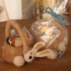 白ウサギのフェルトバッグ焼き菓子ギフト (BLUE)和歌山産フルーツを焼き込んだアーモンドカップケーキとマドレーヌ【母の日・プレゼント・お祝い・お礼に】
