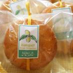 きんかんのアーモンドカップケーキ〜下津町上山さんの金柑のコンポート入り(焼き菓子)