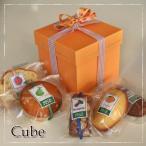 オレンジキューブ(チョコレートの焼き菓子と和歌山産フルーツの焼き菓子計5個inキューブボックス)【子供の日・母の日・プレゼント・お祝・お礼】