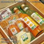 【送料込・包装のし対応ギフト】アランチャギフトセット「柑橘系の香りを贈ります」オレンジの焼き菓子とジュースの詰め合わせ【お祝・お礼・贈答】