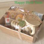 「ハッピーハーブタイム」5種のハーブティーとSTUDIO-M'のマグカップとヘルシー焼き菓子のギフトセット【ホワイトデー・プレゼント・お祝・お礼】