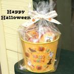 「ハロウィーンオレンジバケツ」和歌山産フルーツとかぼちゃを焼き込んだ焼き菓子5個ハロウィンプチギフト