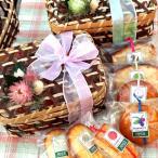 竹篭に入ったお菓子のギフト〜小花を添えて〜和歌山産フルーツの焼き菓子詰め合わせ・敬老の日母の日にオススメ