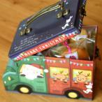 サンタバス(焼き菓子がいっぱい詰まったクリスマスプレゼント)〜和歌山産フルーツを焼き込んだこだわり焼き菓子クリスマスギフト