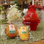 スイーツ in スノーフレークツリー☆フェルトボックス(焼き菓子ギフト)クリスマスプレゼントに