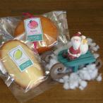 木製そりに乗ったサンタと和歌山産フルーツの焼き菓子クリスマスギフト〜綿雪がかわいいラッピングで