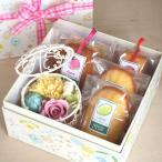 フラワーボックス〜和歌山産フルーツの焼き菓子4種とプリザーブドフラワーミニバスケットアレンジの詰め合わせ【花とスイーツギフト】