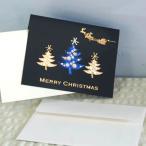 ミニクリスマスカード「クールゴールドツリー」(イタリア製シンプルなツリー柄の2つ折りミニカード)【メール便可】