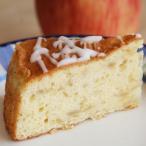 1cutケーキ▼りんごと新生姜のバターケーキ「ジンジャップル」(1カット / 冷凍便)
