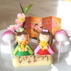 ひなまつりケーキオーナメントセット(桃の節句ケーキ飾り)おひなさま&内裏様・屏風・ぼんぼり・桃の花・チョコプレート