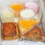 【送料込・冷凍便】スイーツ7種類お試しセット〜和歌山産フルーツのスイーツ(ケーキ・ゼリー・ムース・スコーン)