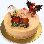 柿のムース・クリスマスケーキ(紀美野町古田さんの柿を使ったムースケーキ5号・15cmホール / 冷凍便 / 送料別)