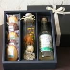 「ハーバリウム・スイーツギフトBOX・オレンジ」標本風お花のアレンジとジュースと焼き菓子のギフト(ジンジャーエール&柑橘・チョコマドレーヌ)母の日