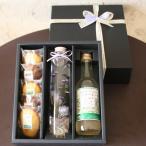 「ハーバリウム・スイーツギフトBOX・紫」標本風お花のアレンジとジュースと焼き菓子のギフト(ジンジャーエール&柑橘・チョコマドレーヌ)母の日