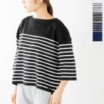 Le minor ルミノア ウールミックスボーダーワイドセーター