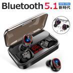 Bluetooth イヤホン Bluetooth5.1 ワイヤレスイヤホン Hi-Fi高音質 マイク内蔵 LEDディスプレイ 自動ペアリング 350時間持続駆動 IPX7防水(A1S3EJHe)