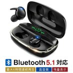 ワイヤレスイヤホン Bluetooth イヤホン ブルートゥースイヤホン 高音質 IPX7防水 通話 スポーツ マイク内蔵 自動ペアリング 通勤(A1S8EJHe)