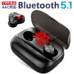 Bluetooth イヤホン ワイヤレスイヤホン Hi-Fi高音質 LEDディスプレイ Bluetooth5.1 220時間持続駆動 IPX7防水 イヤホン 3Dステレオサウンド(A1X11EJHe)