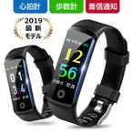 スマートウォッチ 腕時計 時計 HDカラースクリーン 心拍計 血圧計 歩数計 活動量計 多機能腕時計 睡眠検測 目覚まし時計 日本語アプリ レディース メンズ