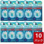 【在庫限り】ウイルスダウン クリップタイプ 日本製 10個セット 装着型 空間除菌カード ウイルスブロッカー 予防 空気 マスク 携帯 二酸化塩素配合