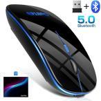 マウス ワイヤレスマウス bluetooth5.0 bluetoothマウス 充電式 静音 薄型 ipad 7色ライ付 無線/有線両対応 USB パソコン PC 光学式 省エネルギー(B1LYSMhe)