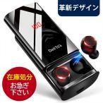 Bluetooth イヤホン ワイヤレスイヤホン Hi-Fi高音質 IPX7防水 自動ペアリング 3Dステレオサウンド CVC8.0ノイズキャンセリング(A1T95.0He)