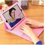 iPad Air2ケース iPad Airケース iPad mini2/3カバー アイパッドエアー2カバー Bluetooth 純正ブルートゥース キーボード 保護ケース