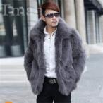 ファーコート メンズ  毛皮コート フォクス ファー付き ショットコート おしゃれ 上着 暖かい 秋冬 防寒