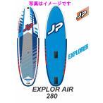 """【お取り寄せ】JP-AUSTRALIA  EXPLORAIR INFLATABLE WIND [WHITE/BLUE/RED] 9'8"""" 280L インフレータブル ウィンドサーフィン"""