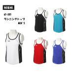 ショッピング軽量 NISHI ニシスポーツ T&Fランニングトップ(MEN'S) 65-005 送料無料 ランニングシャツ