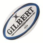 ギルバート GILBERT ラグビーボール AWB-5000PLUS 5号球 GB-9184 日本ラグビーフットボール協会公認球